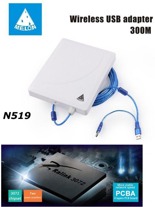 Clasificación de los mejores chip WiFi potentes para adaptadores USB, características y compatibilidades.